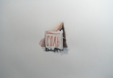 "Objects in Soviet Films (One Object: Salt), 2017, watercolour on paper, 12"" x 9"""