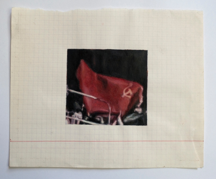 "Objects in Soviet Films 9, 2018, watercolour on found Belorussian paper, Paper: 8"" x 6.5"", Image: 3.5"" x 2.5"""